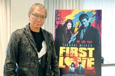 トロント国際映画祭『First Love(原題「初恋」)』上映!三池崇史監督 インタビュー|カナダを訪れた著名人
