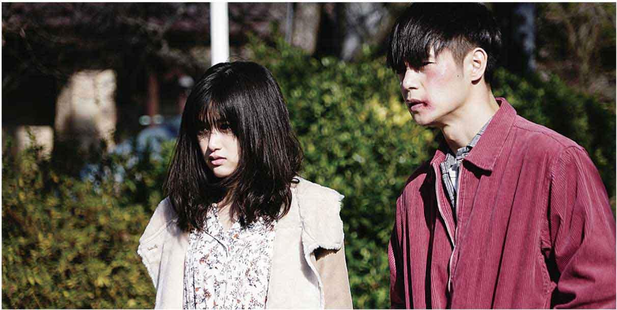 映画『初恋』Photo license: Courtesy of TIFF