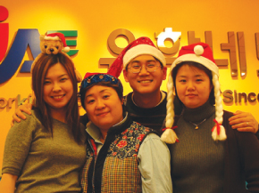 kawakita-christmas-party
