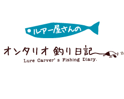 fishing_july2