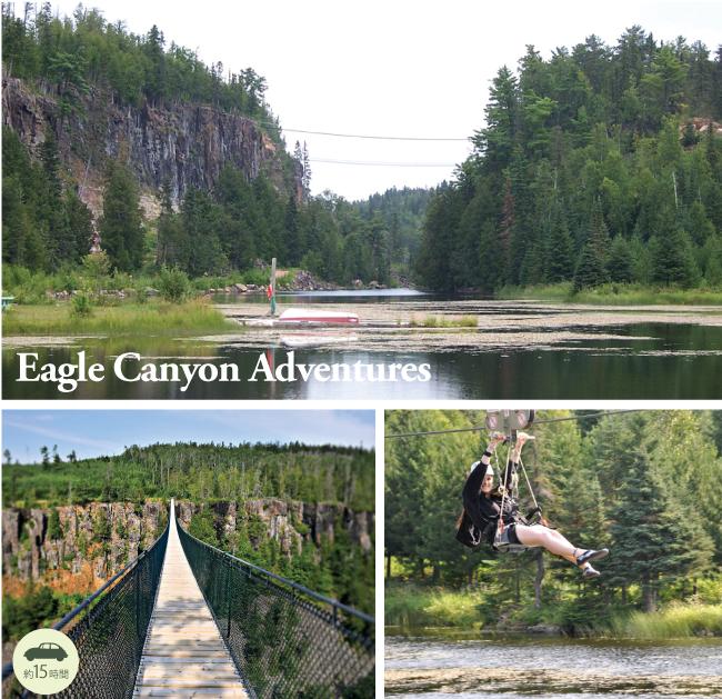 eagle-canyon-adventures
