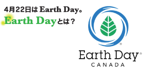 earth-day-canada