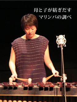 fujii-haruka