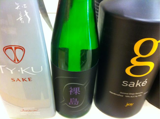 sake-blog