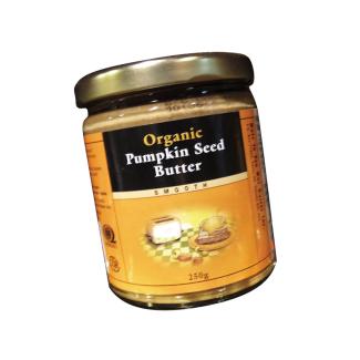 Pumpkin-Seed-Butter