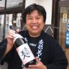 kuji-kousuke-sake