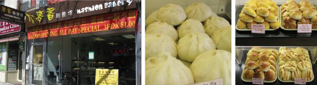 mashion-bakery