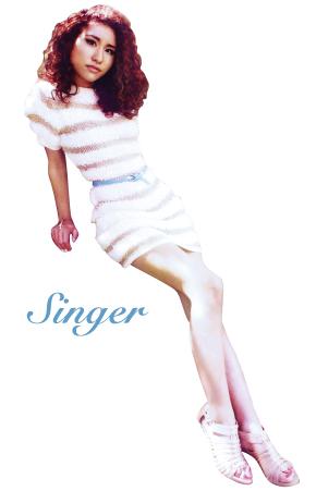 miray-singer