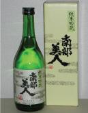 nanbu-bijin-sake