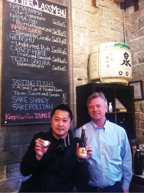 sake-izumi-nejibee-iwabuchi