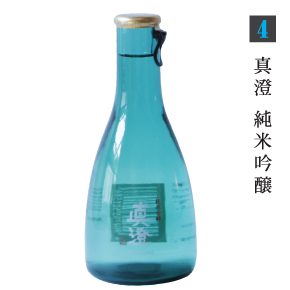 sake04