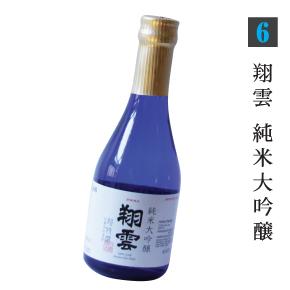 sake06