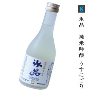 sake08