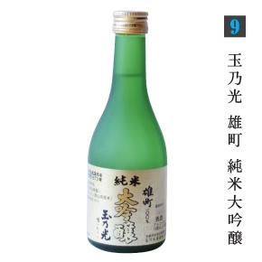 sake09