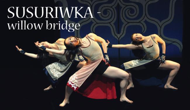 susuriwkw01
