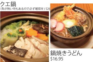 zen-japanese-restaurant11-2013