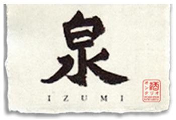 izumi-sake-logo