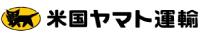 yamato-transport10