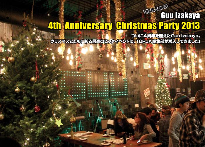 guu-4th-anniversary-01