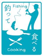 fishing-cooking