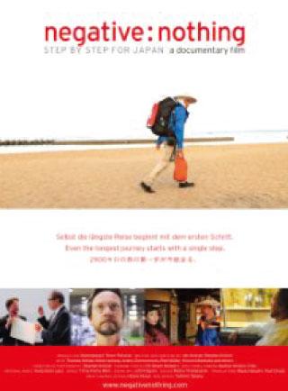 Movie Negative Nothing すべてはその一歩から 監督 Jan Knuesel & Stephan Knuesel ジャンル 感動・心温まる系 One point 映画全体がポジティブエネルギーで溢れる映像、旅途中でトーマスが様々な人と出会いそこにある心温まるストーリーが見所。旅途中の経過が載っているブログも現在更新中。 スイス人の主人公トーマスは、スイスにある旅行会社で日本旅行の担当をしていた。3月11日の震災により、日本への旅行のキャンセルが相次ぎ、トーマスは仕事を失う。そこで大好きな日本へ何かできないかと思い立ち、日本列島を歩いて縦断することを決意。そうすれば世界中の人が日本は安全な国とわかってくれるだろうと信じて。旅の最中、様々な出会いあり、別れあり、そしてそこでトーマス自身がみたものとは?