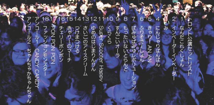 kpp-concert-03