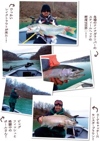 lurecaevers-fishing-diary-03-2014