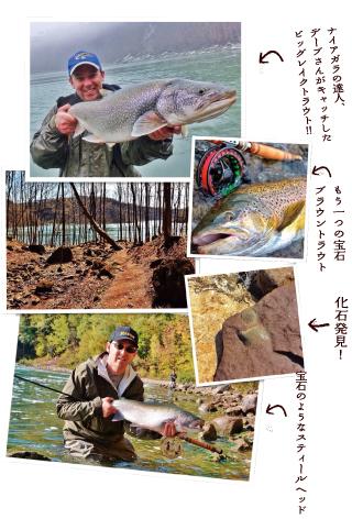 lurecaevers-fishing-diary-04-2014