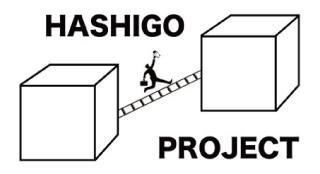 hashigo-project-01