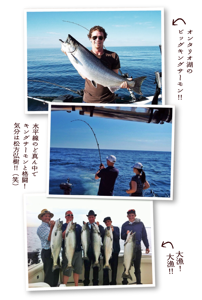(写真協力: We Pound'em Fishing)