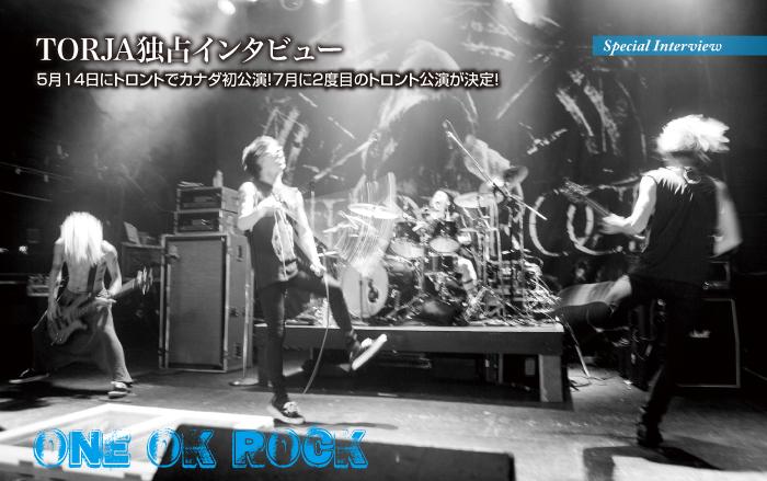 one-ok-rock-01