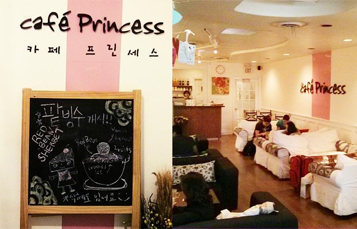 princess-cafe-01