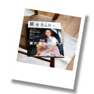 oke-style-34-01