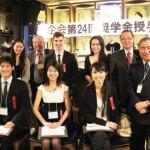 第24回新企会奨学金、受賞者6名が決定