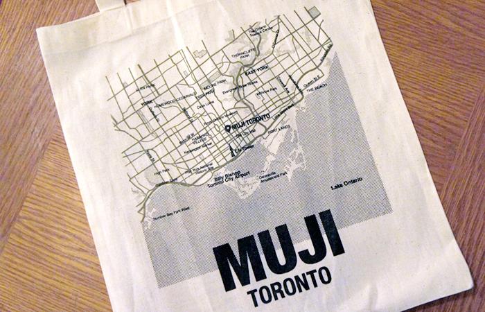 muji-opening-04