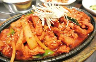 pyung-won-house