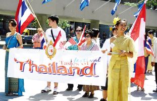タイの文化を広めるイベント