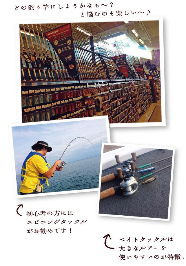 lurecaevers-fishing-diary-19