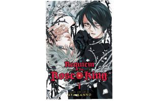 「薔薇王の葬列」英語版