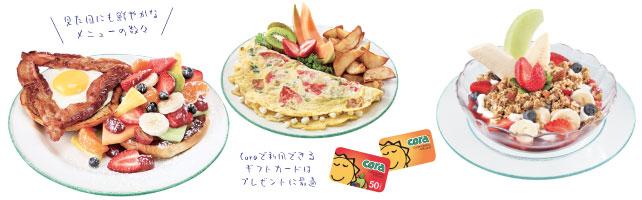chain-breakfast-restaurant-01