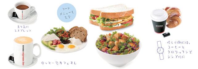 chain-breakfast-restaurant-02