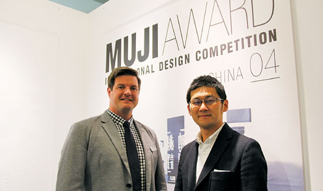 muji-award-exhibition-with-poster-archive-exhibition-08
