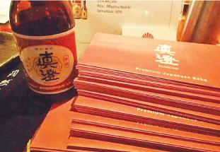 sake-10-01