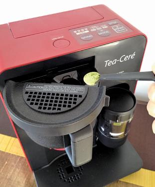 お茶容器に先ほど挽いた 粉末茶を入れて、あとはお任せ!