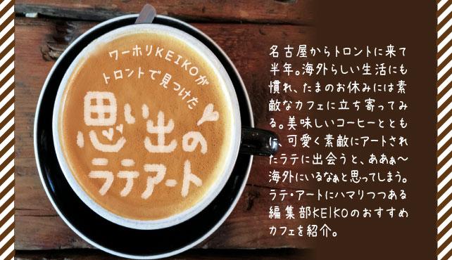 latte-art-08