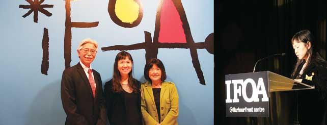 左)ジャパンファウンデーション石田所長とリリーフェルトまり子さんと 会場にて 右)「それでも三月は、また」の中から「ピース」を朗読