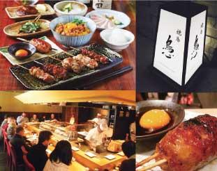 ny-japanese-restaurants-42