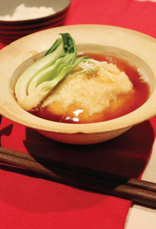 unchiku-recipes-41