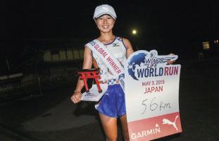 昨年の世界女子一位はなんと日本人