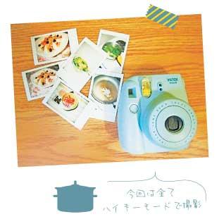 fujifilm-08-02